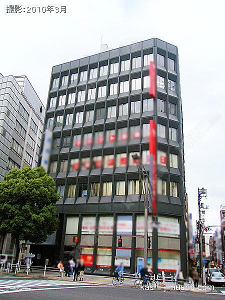 三菱UFJ銀行上野中央支店 | 東京都台東区の銀行 …