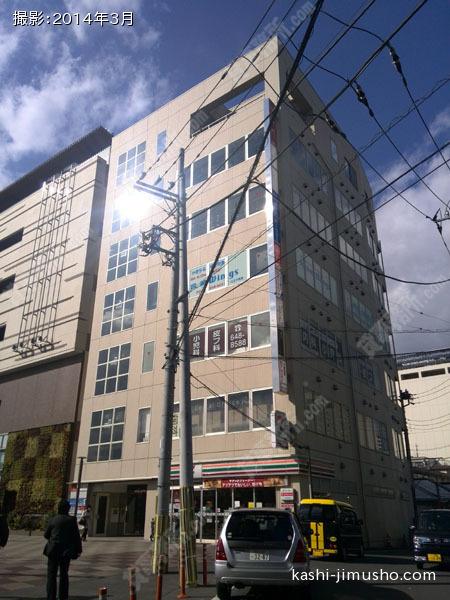 南口第一ビル(八王子市)の空室情報 | 貸事務所ドットコム東京